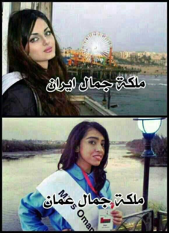 ملللكهه جمال عمان نعيمه - Photo by hioOm 999