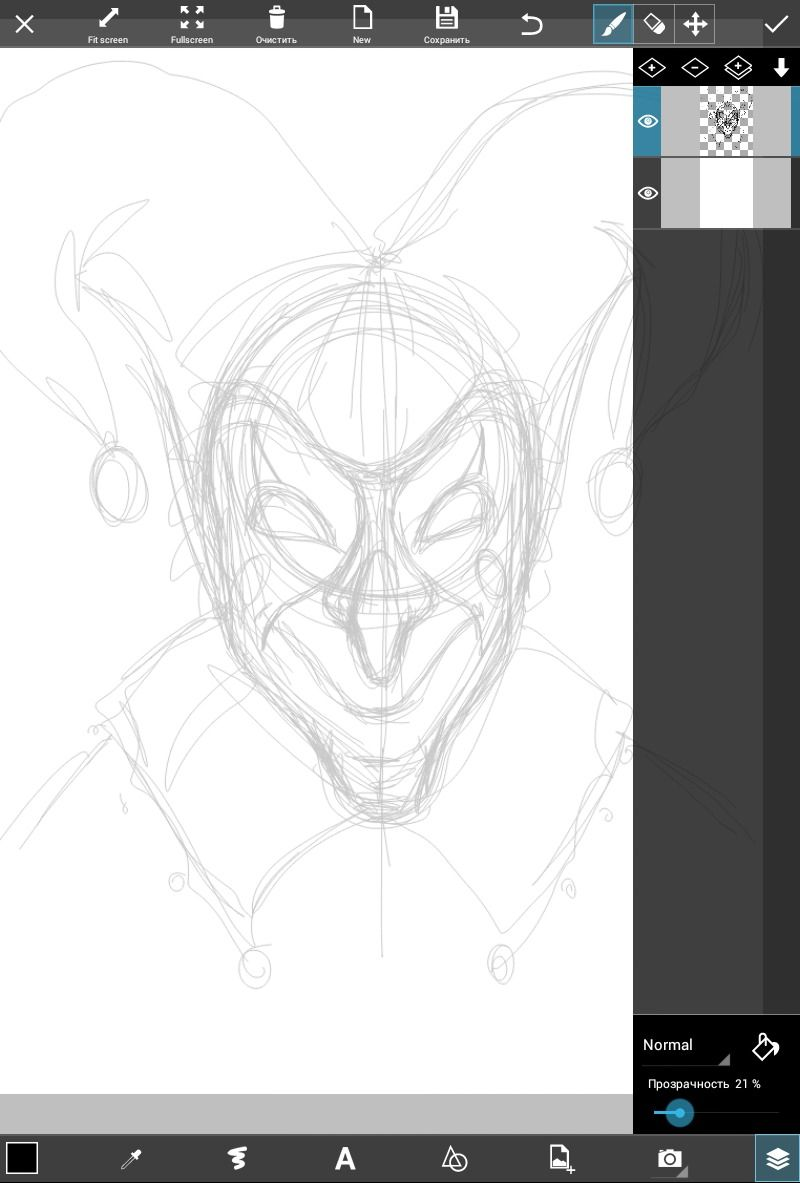 step by step mask drawing tutorial