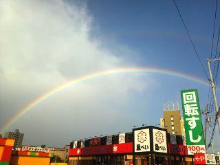 rainbow japan