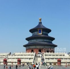 beijing china travel photography architecture traveltreasures